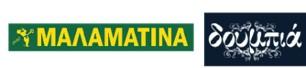 malamatina